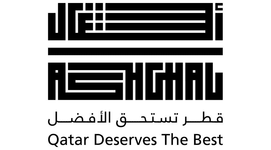 Qatar Deserves The Best Logo Vector