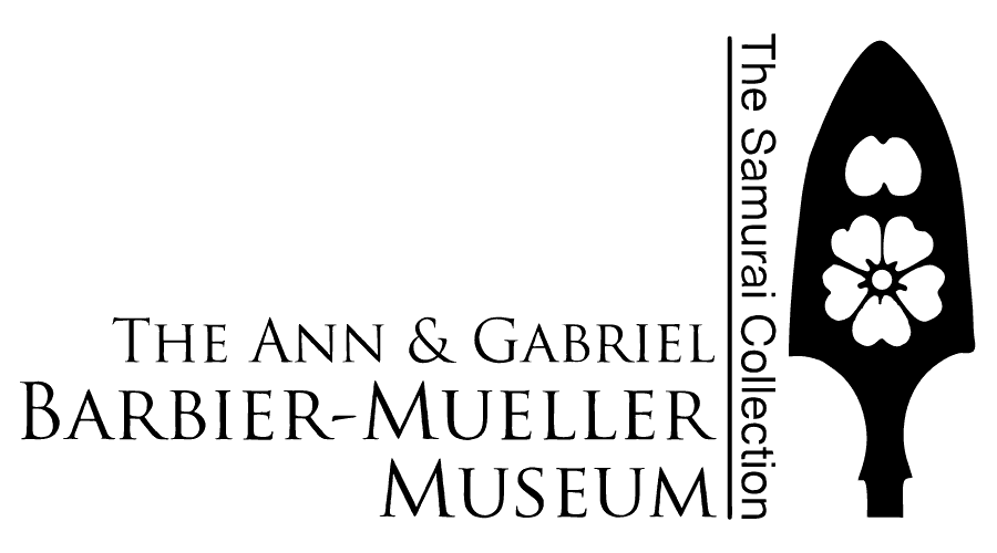 The Samurai Collection – The Ann and Gabriel Barbier-Mueller Museum Logo Vector